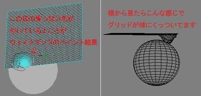 2011_0527_01_4