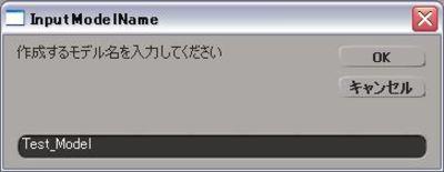2011_0819_03