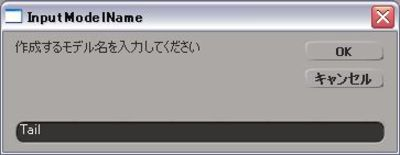 2011_0819_05