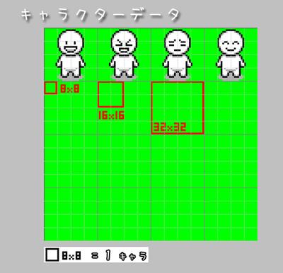 2011_1024_01