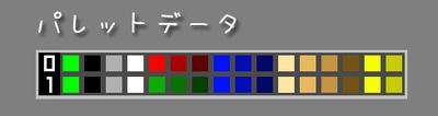 2011_1024_02