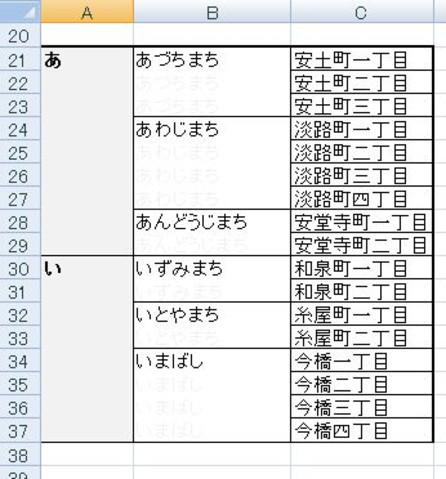 2014_0612_03_2