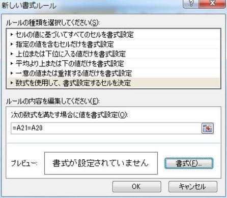 2014_0612_08