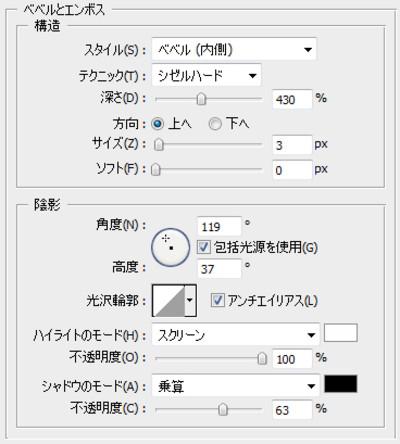 20150702_007