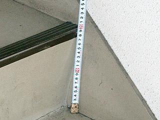 2008_0131_03