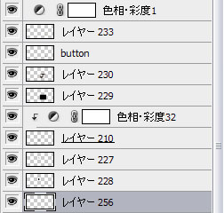 2008_0305_01