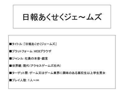 2008_1205_1