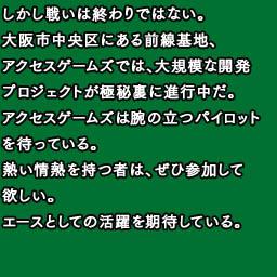 2008_1215_1