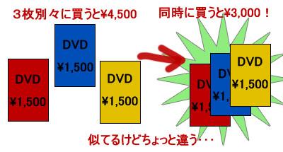 2009_0224_2