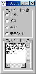 2009_0226_01