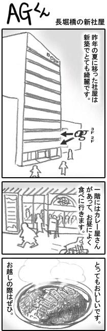 2009_0313_2