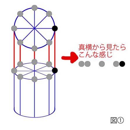 2009_0918_01