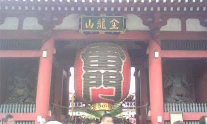2009_1002_01