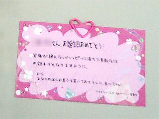 2010_0310_01