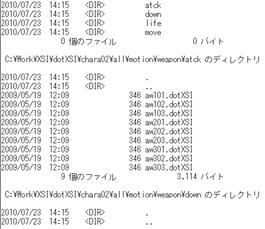 2010_0723_02_2