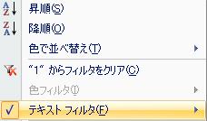 2010_0723_04_3