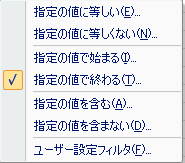 2010_0723_05_2