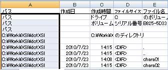 2010_1001_01