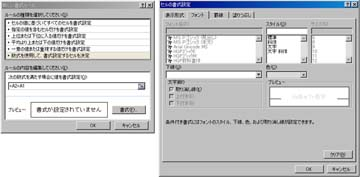 2010_1001_04