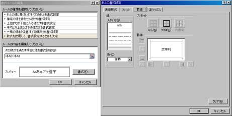 2010_1001_05