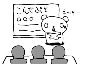 2011_0223_01_2