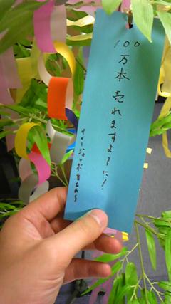 2010_0706_01_2