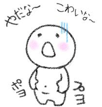 2011_0513_01