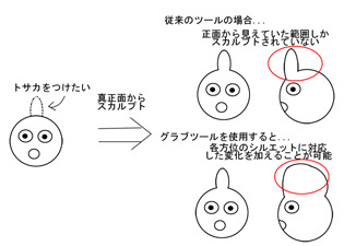 2011_0520