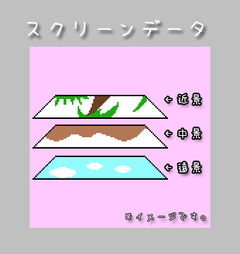 2011_1024_03