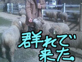 2012_0406_01