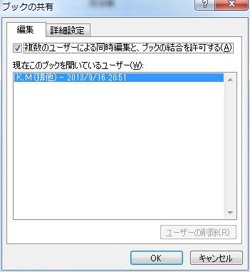2013_0917_1