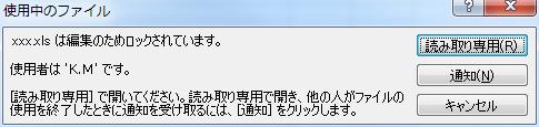 2013_0917_2