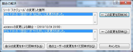 2013_1204_1