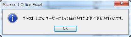 2013_1204_2