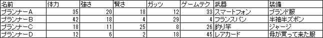 2014_1002_1