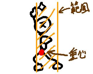 20141107_04