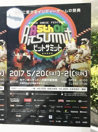 2017_0522_1